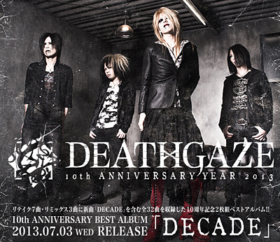 DeathGaze10th