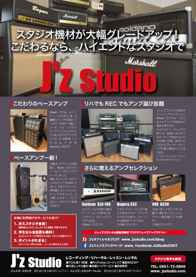 2YOU-2013-8