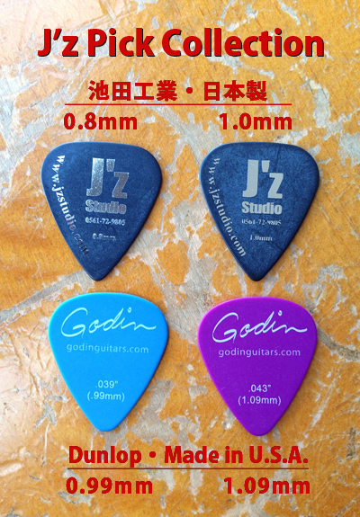 "J'z ""Guitar Pick"" Collectionのご紹介です!"