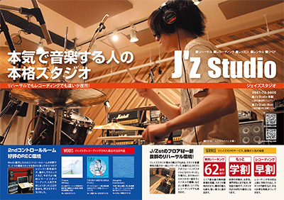 2YOU-2015-8-400