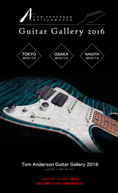 Tom Anderson Guitar Gallery開催!!