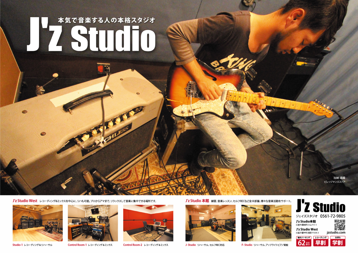 2YOU最新号!!