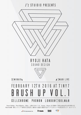 BRUSH UP vol.1